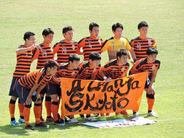 【AS.Laranja Kyoto】KSLカップ1回戦(191006)