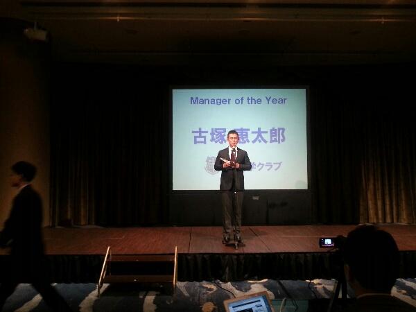 【The KSL Awards 2012】
