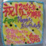 4月のお誕生日おめでとう♪【レイジェンド滋賀FC】