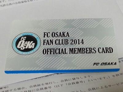 初★ファンクラブ入会![FC大阪]