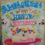 5月のお誕生日おめでとう♪【レイジェンド滋賀FC】