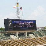 Pride of KSL【天皇杯予選:バンディオンセ加古川vs関西学院大学】